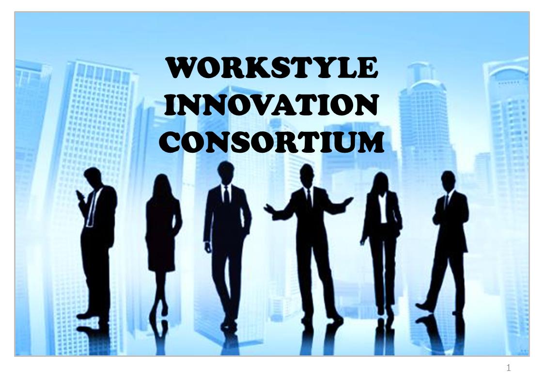 Workstyle Innovation Consortium